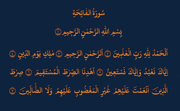 [تصویر: wm_Naskh%20Qurani%20Bold1.png]